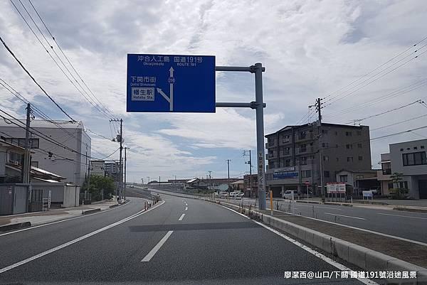 2018/07 山口/下關 國道191號沿途風景
