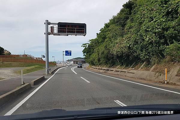 2018/07 山口/下關 縣道275號沿途風景