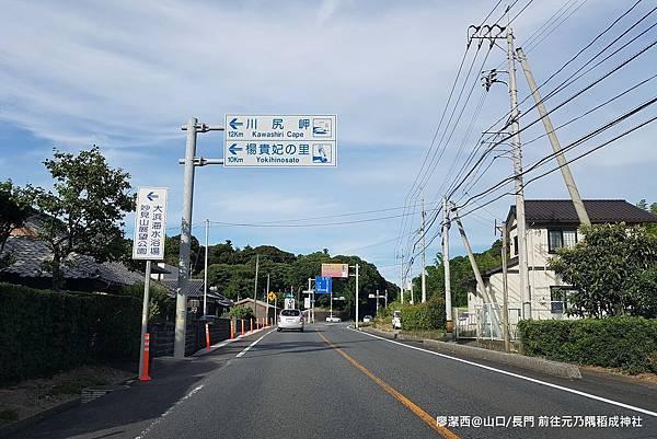 2018/07 山口/長門 前往元乃隅稻成神社