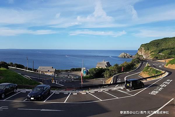 2018/07 山口/長門 元乃隅稻成神社