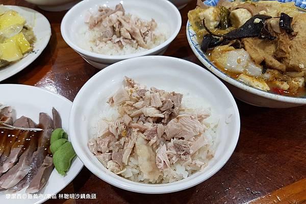 【嘉義市/東區】林聰明沙鍋魚頭
