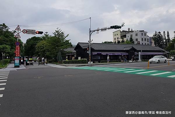 【嘉義市/東區】檜意森活村