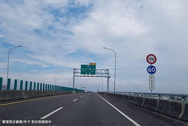 【嘉義/朴子】前往樺舍商旅途中景色