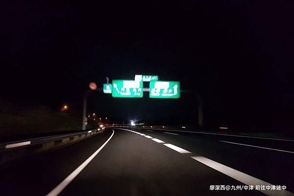 2018/07 九州/大分  前往東橫INN(中津站前分店)