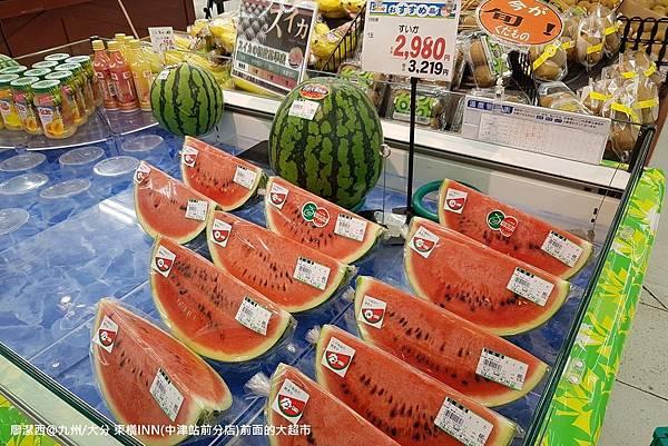 2018/07 九州/大分 東橫INN(中津站前分店)前面的大超市