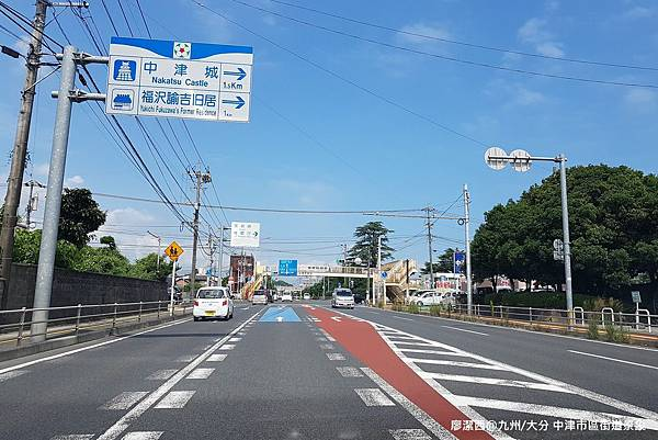 2018/07 九州/大分 中津市區街道景象