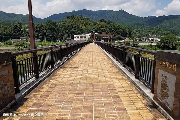 2018/07 九州/大分 青の洞門