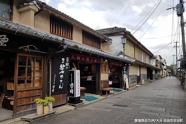 2018%2F07 九州%2F大分 豆田町