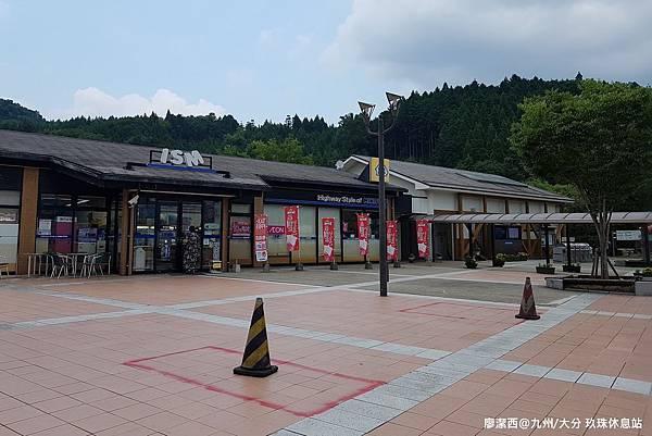 2018/07 九州/大分 玖珠SA