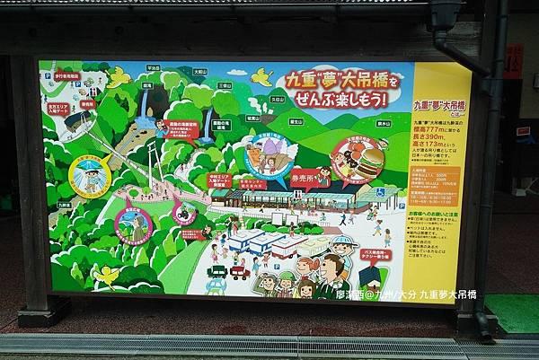 2018/07 九州/大分 九重夢大吊橋