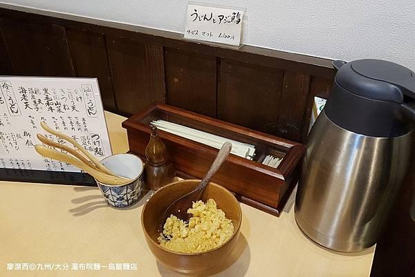 2018/07 九州/大分 湯布院麵一烏龍麵店
