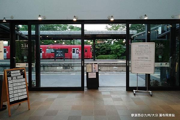 2018/07 九州/大分 湯布院車站