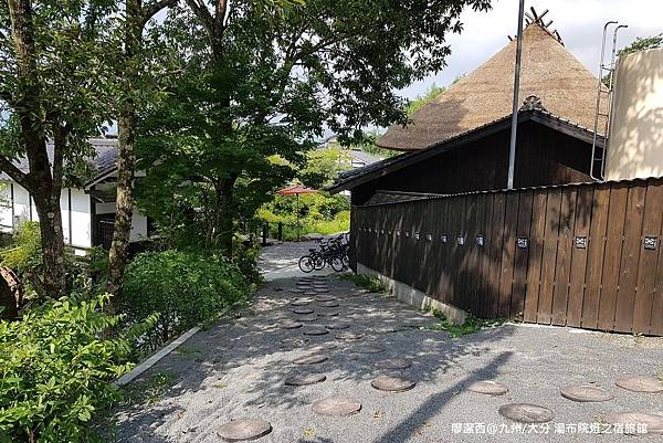 2018/07 九州/大分 湯布院らんぷの宿
