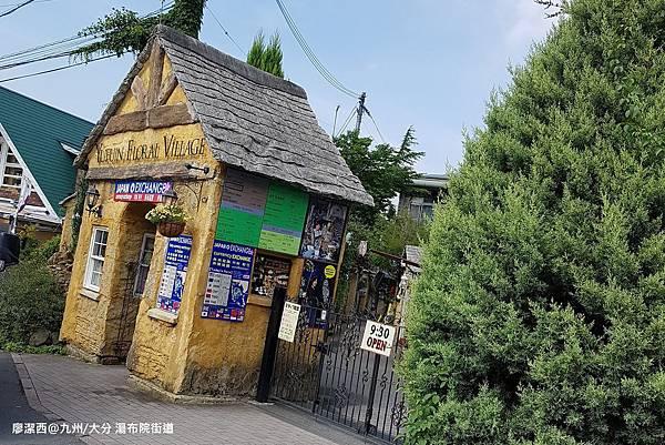 2018/07 九州/大分 湯布院街道