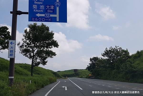 2018/07 九州/大分 前往大觀峰的沿途景色