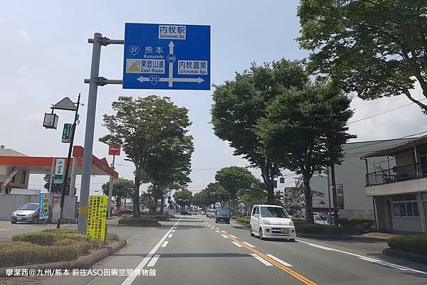 2018/07 九州/熊本 道の駅阿蘇/ASO田園空間博物館
