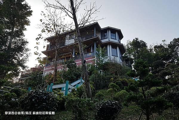 【苗栗/南庄】蘇維拉莊園