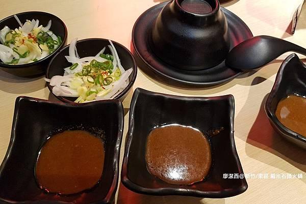 【新竹/東區】戴米石頭火鍋