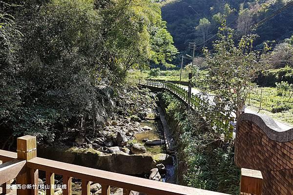 【新竹/橫山】聯安橋