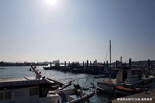【新竹/北區】南寮漁港