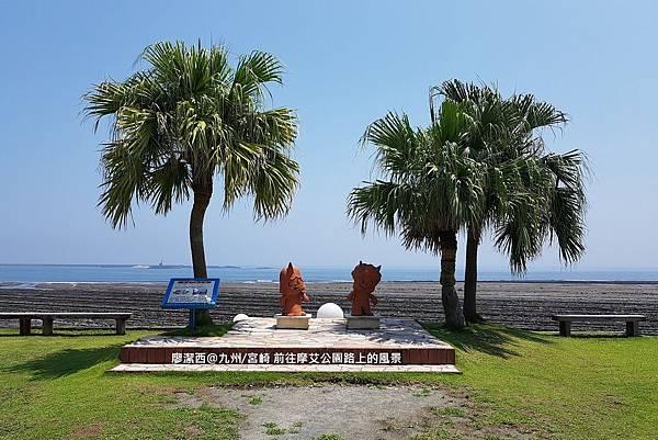 2018/07 九州/宮崎 前往摩艾公園路上的風景