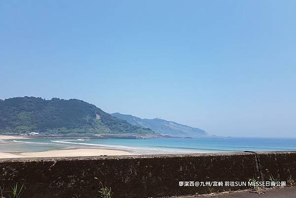 2018/07 九州/宮崎 SUN MESSE日南公園