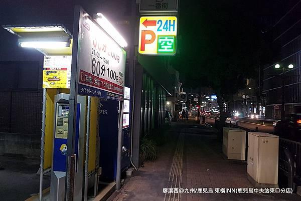 2018/07 九州/鹿兒島 東橫INN(鹿兒島中央站東口店)