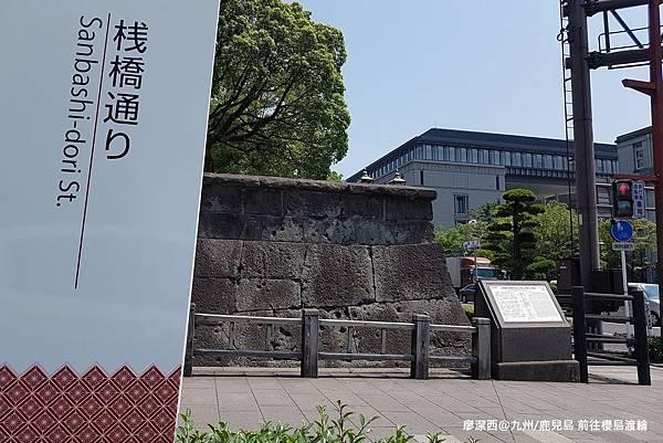 2018/07 九州/鹿兒島 前往櫻島渡輪