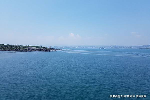 2018/07 九州/鹿兒島 櫻島渡輪