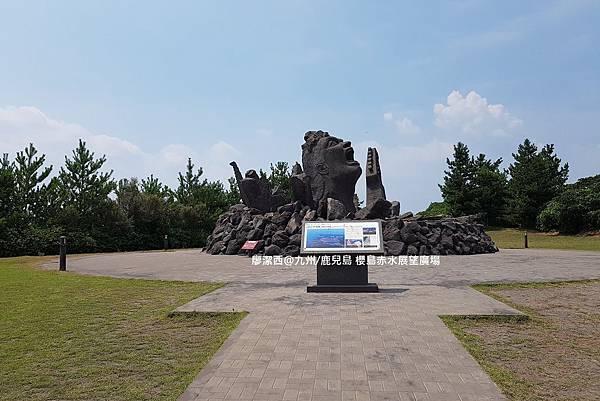 2018/07 九州/鹿兒島 遊覽櫻島