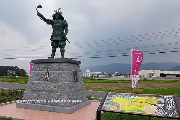2018/07 九州/鹿兒島 前往熊本長洲途中的休息站