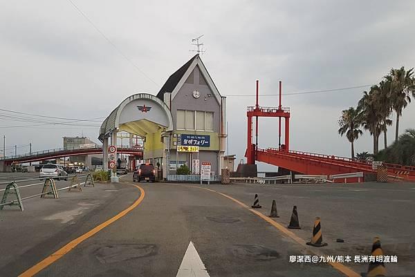 2018/07 九州/熊本 長洲有明渡輪