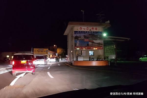 2018/07 九州/長崎 有明渡輪