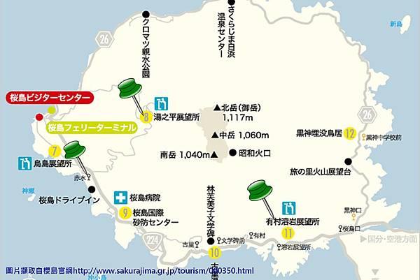 2018/07 九州/鹿兒島 遊覽櫻島地圖