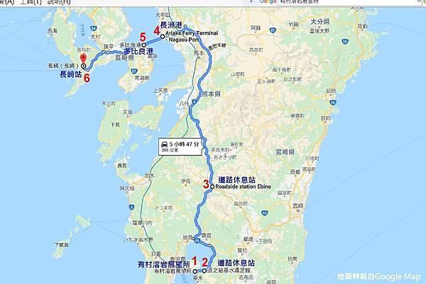 2018/07 九州/鹿兒島 前往熊本長洲的地圖
