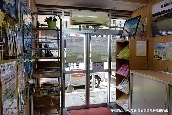 2018/07 九州/長崎 前往佐世保途中的風景