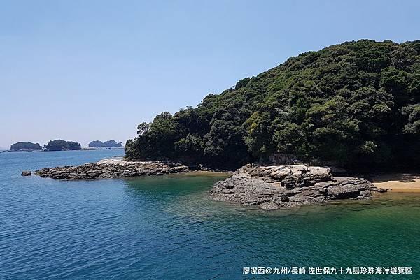 2018/07 九州/長崎 佐世保九十九島珍珠海洋遊覽區