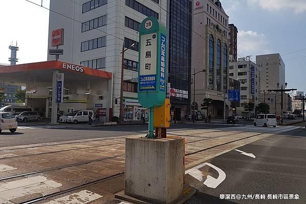 2018/07 九州/長崎 長長崎市區街景