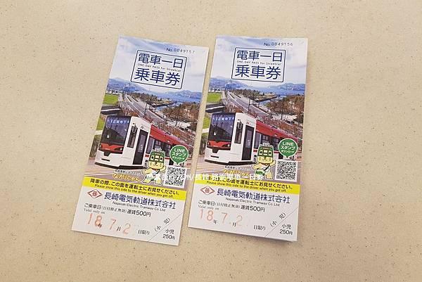 2018/07 九州/長崎 長崎路面電車一日券