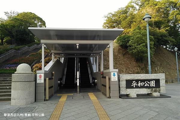 2018/07 九州/長崎 平和公園
