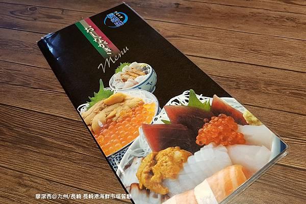 2018/07 九州/長崎 長崎港海鮮市場餐廳