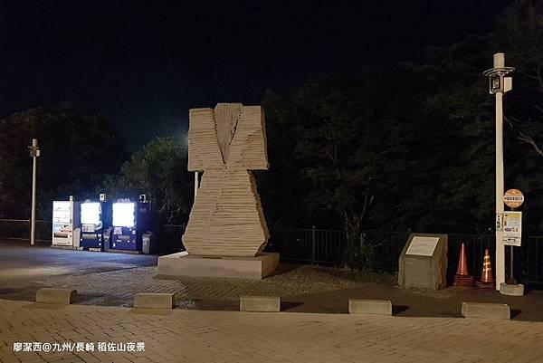 2018/07 九州/長崎 稻佐山夜景