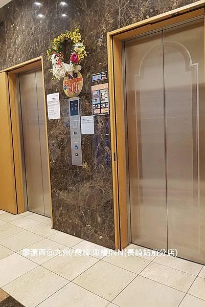 2018/07 九州/長崎 東橫INN(長崎站前分店)