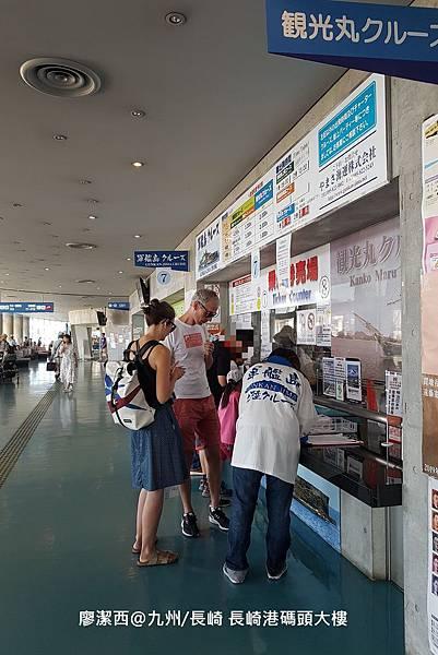2018/07 九州/長崎 長崎港碼頭大樓