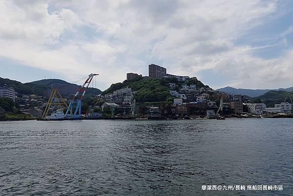 2018/07 九州/長崎 從軍艦島搭船回長崎市區