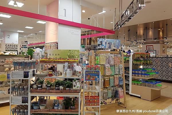 2018/07 九州/長崎 you&me百貨公司