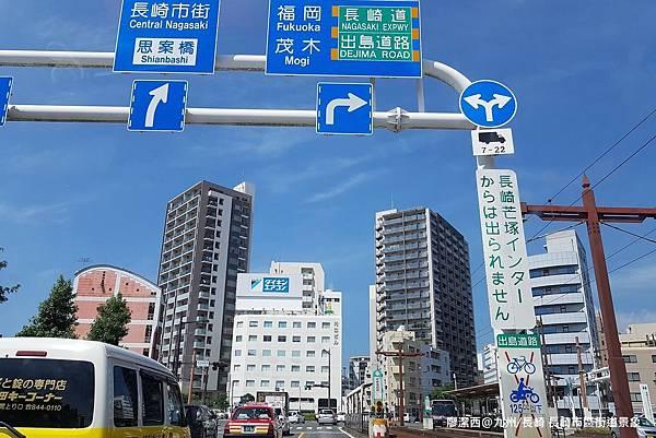 2018/07 九州/長崎 長崎街道景象