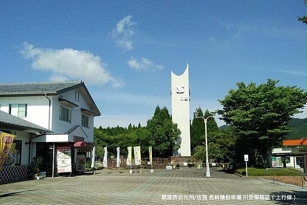 2018/07 九州/佐賀 川登休息站