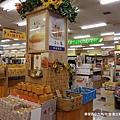 2018/07 九州/佐賀 金立サービスエリア(下り線)