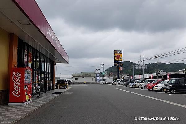 2018/07 九州/佐賀 前往唐津港途中的藥妝店